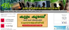 Malayalam social network