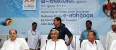 e-Abhijoga, the Centralized Public Grievance Redressal and Monitoring System